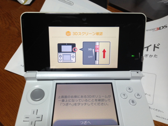 ゲーム0003.JPG