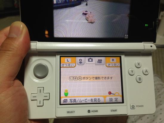 ゲーム0004.JPG