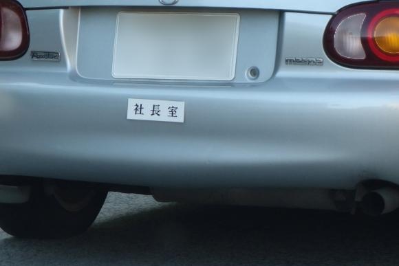 八王子0006.JPG