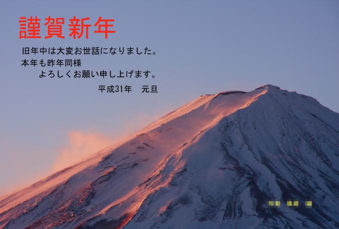 年賀状用-4.JPG