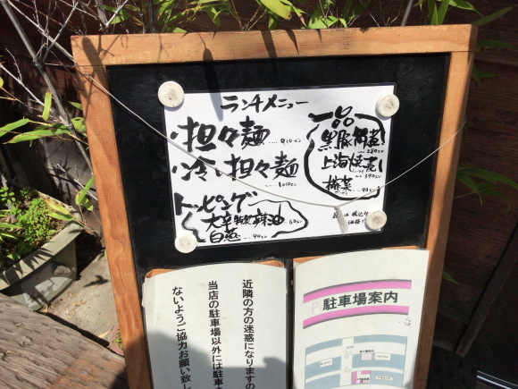 杉山0002.JPG