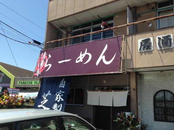 芝浜0001.JPG