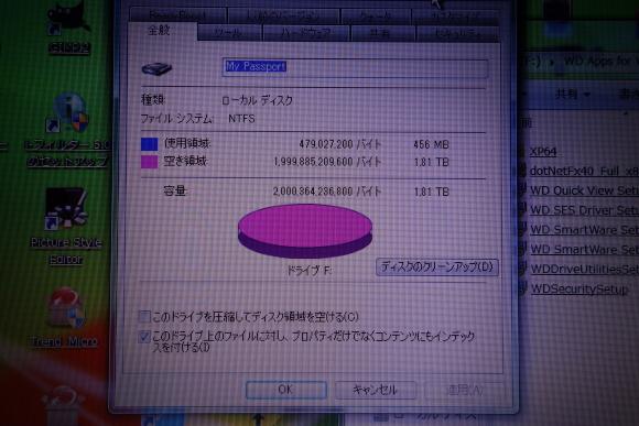 記憶0007.JPG
