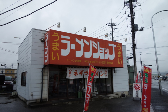 麺0001.JPG
